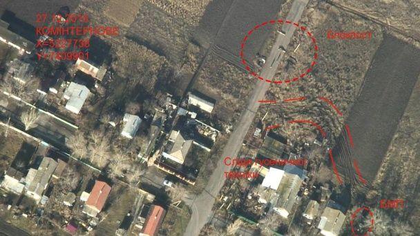 Штаб АТО оприлюднив докази присутності бойовиків у Комінтерновому