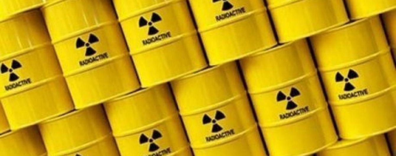 Україна знайшла нового постачальника урану для енергетики