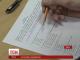 Дворівневих тестів з української мови, літератури та математики на ЗНО наступного року не буде
