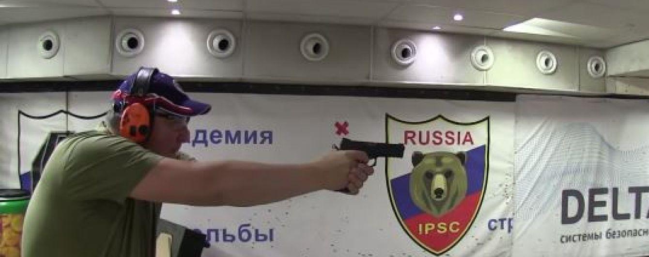 У Рогозіна запевняють, що віце-прем'єр РФ отримав травму в гандбольному залі, а не у тирі