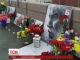 У Росії назвали замовника вбивства опозиціонера Бориса Нємцова