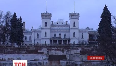 На Харьковщине посетители дворца XVIII века просят помощи
