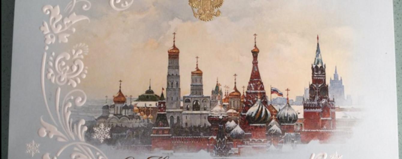Проти Діда Мороза не можна ввести санкції. Як у Кремлі вітають з Новим роком