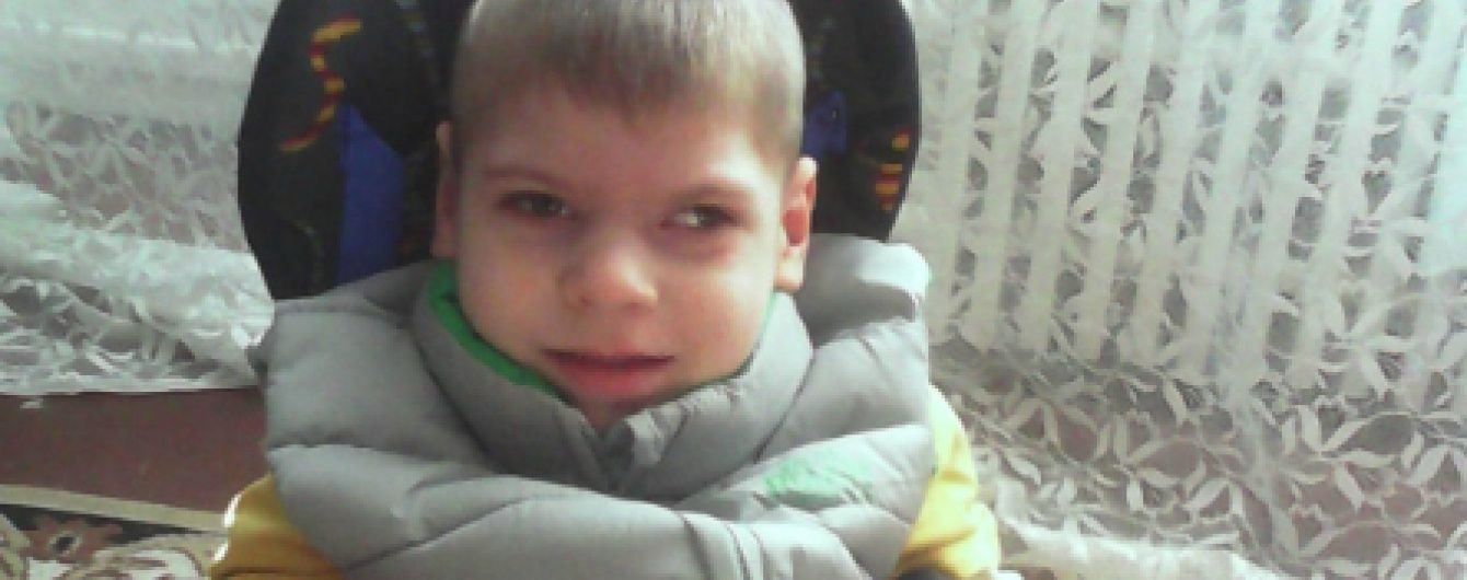 Вашої допомоги потребує 6 річний Гудима Максим