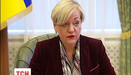 Валерія Гонтарєва вважає цілком реальним курс 24 гривні 10 копійок за долар на 2016 рік