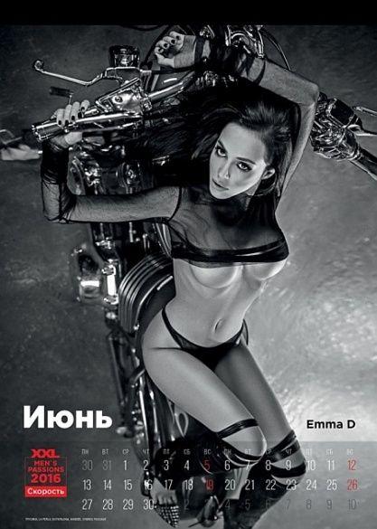 Еротичний календар XXL_8