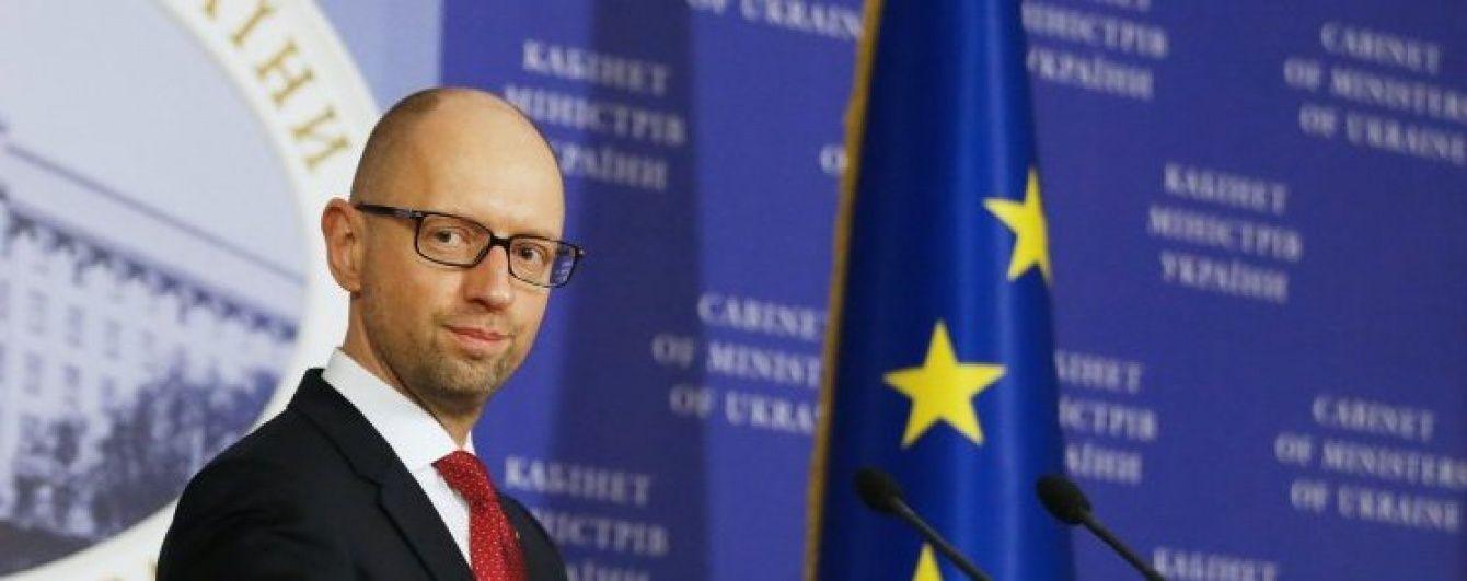 Яценюк розповів про кількість судових позовів України проти Росії