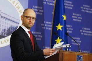 Яценюк назвал сумму госдолга Украины