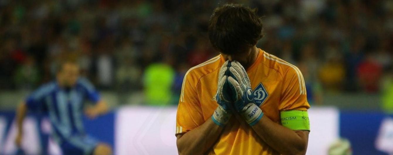 """Легендарний воротар """"Шахтаря"""" закликав Шовковського закінчити футбольну кар'єру"""