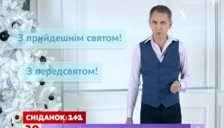 Экспресс-урок украинского языка