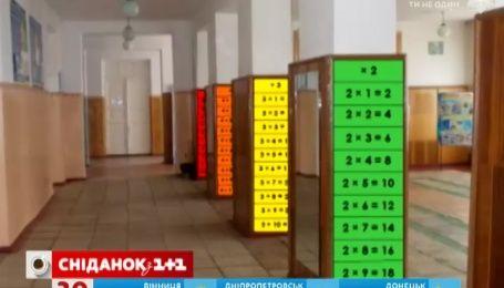 Как сельскую школу превратить в дизайнерскую за три с половиной тысячи гривен