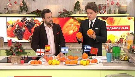 Олексій Душка розповів, як обирати мандарини