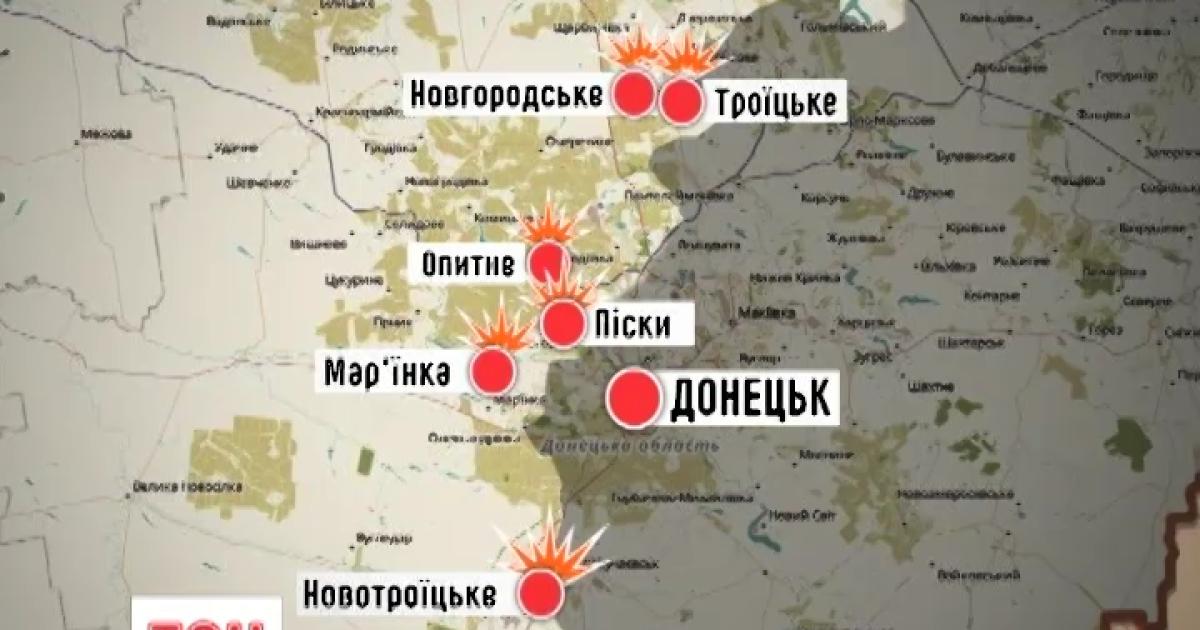 Боевики затихли в зоне АТО перед Новым годом