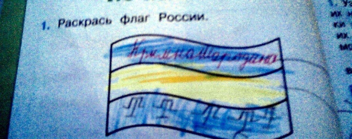 Кольори українського прапора спричинили скандал в однієї зі шкіл Криму
