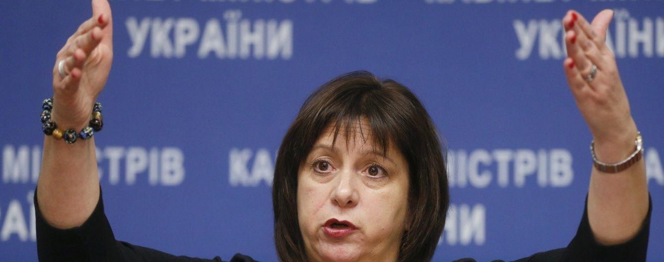 """Яресько пояснила, що Україна робитиме із """"боргом Януковича"""""""