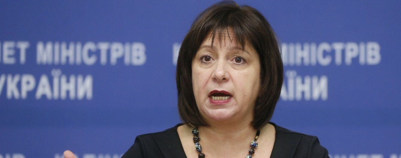 Яресько вирушила в Давос домовлятися про фінансову підтримку України