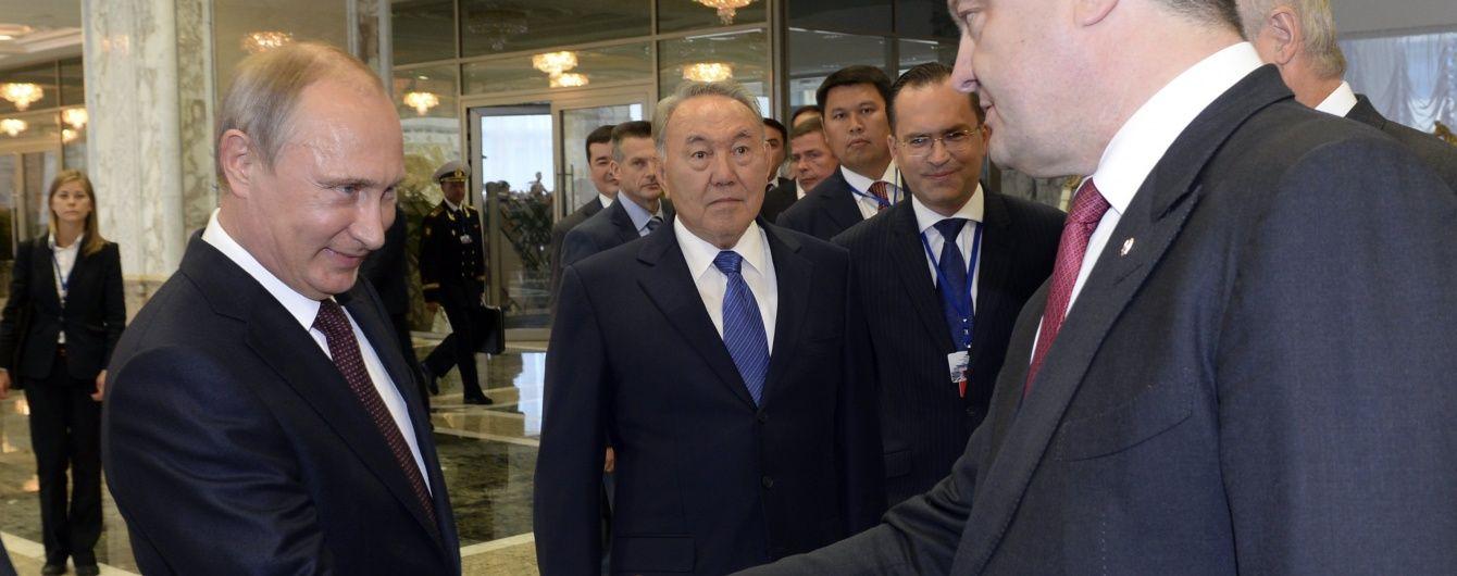 """Путін затвердив стратегію нацбезпеки РФ-2016: Україну названо """"осередком нестабільності"""""""
