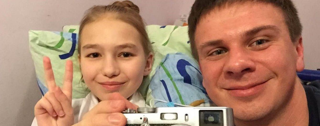 """Ведучий програми """"Світ навиворіт"""" Дмитро Комаров продає фотокамеру задля порятунку 12-річної дівчинки"""