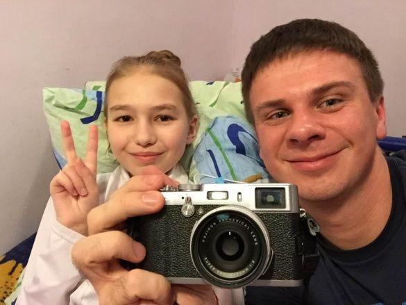 Дмитро Комаров і Катя Ричкова