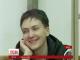Надія Савченко стрімко втрачає вагу