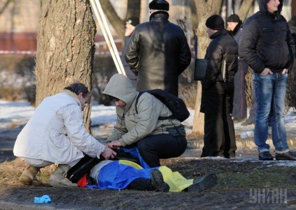 теракт у харкові в лютому 2015