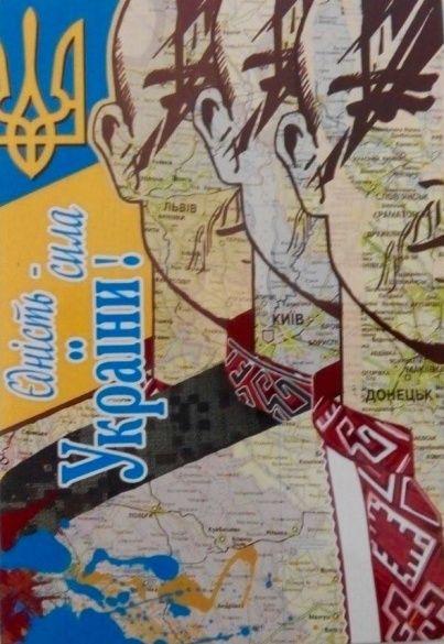Вітальні листівки Савченко_1