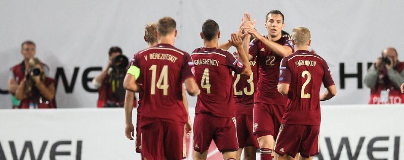 Збірна Росії зіграє з французами перед Євро-2016