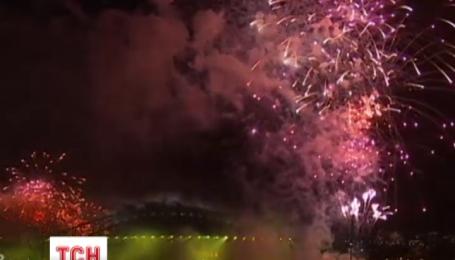 Новий рік уже завітав у деякі куточки світу