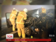 У новорічну ніч поблизу німецького міста Падеборн сталася масштабна автокатастрофа