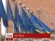 Вступає в силу Угода про зону вільної торгівлі між Україною та ЄС