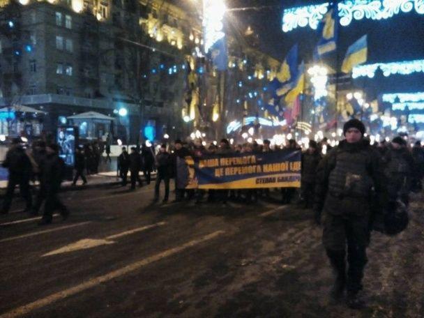 У Києві розпочалася велелюдна смолоскипна хода з нагоди дня народження Бандери