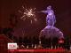 У новорічну ніч у Києві сталася стрілянина