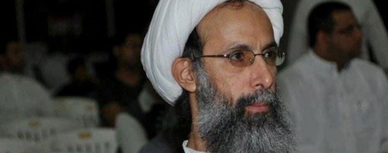 У Саудівській Аравії стратили впливового духівника-опозиціонера