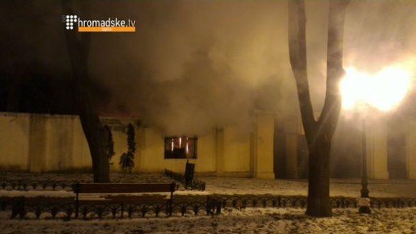 У центрі Одеси горить літній театр