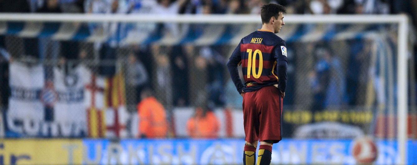 """""""Барселона"""" зворушливо привітала Мессі з 300-м голом за клуб"""