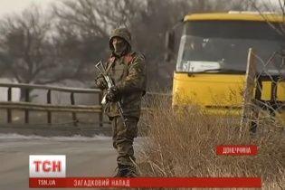 """На Донбасі активізувалися диверсанти, які стріляють бійцям АТО """"в спину"""""""
