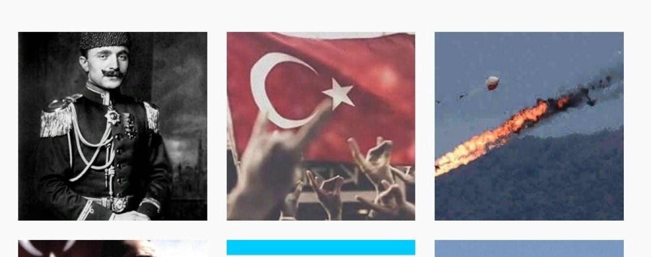 Турецькі хакери накапостили в Instagram російського міністра