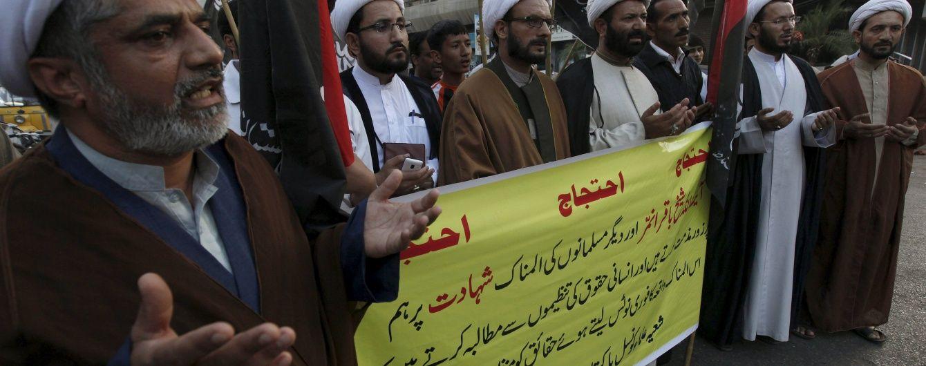Саудівська Аравія виправдала страту проповідника і ще 46 осіб