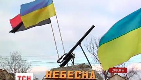 На Буковине появился первый в регионе памятник Небесной Сотне