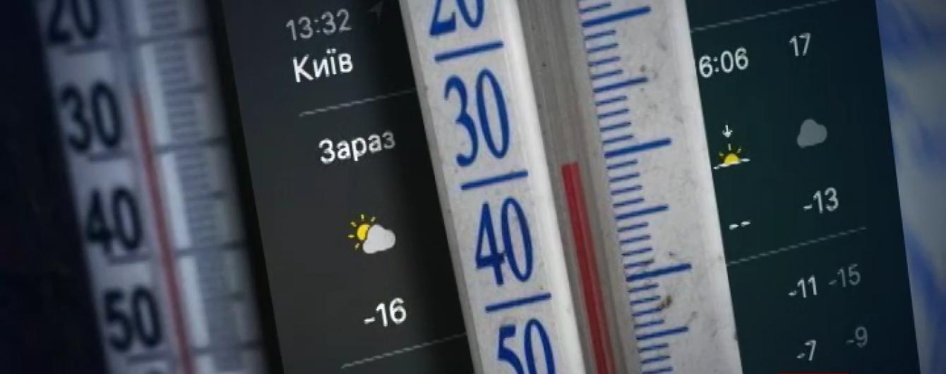 В Україні встановлюють пункти обігріву, проте вже є перша жертва морозу