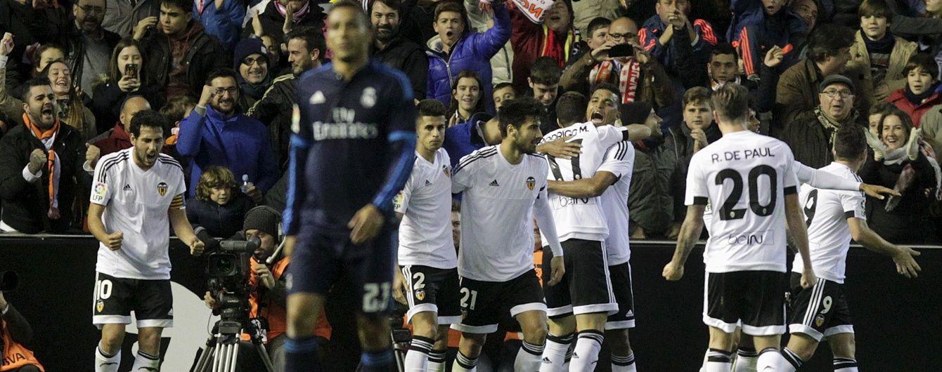 """""""Реал"""" здобув важку нічию у Валенсії"""
