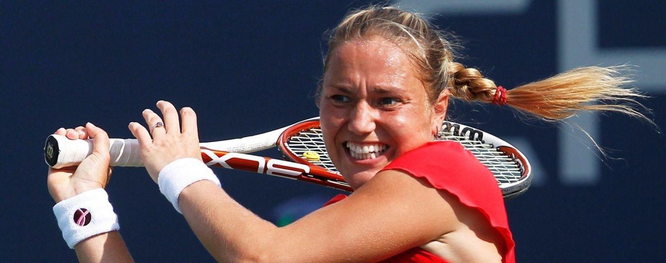 Українка Бондаренко залишила престижний тенісний турнір в Австралії