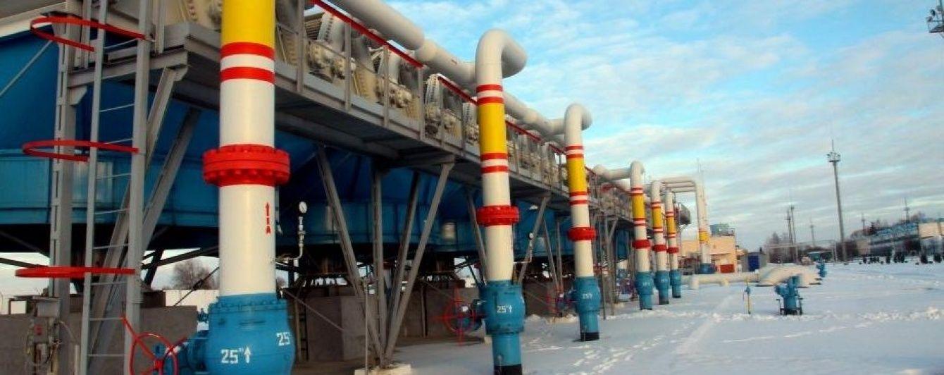 """""""Нафтогаз"""" відновлює закупівлі газу за кредитні гроші ЄБРР"""