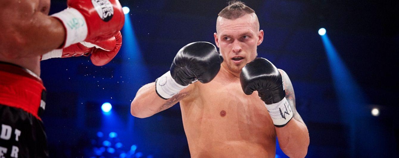 Усик і Гловацьки визначилися з точною датою чемпіонського бою