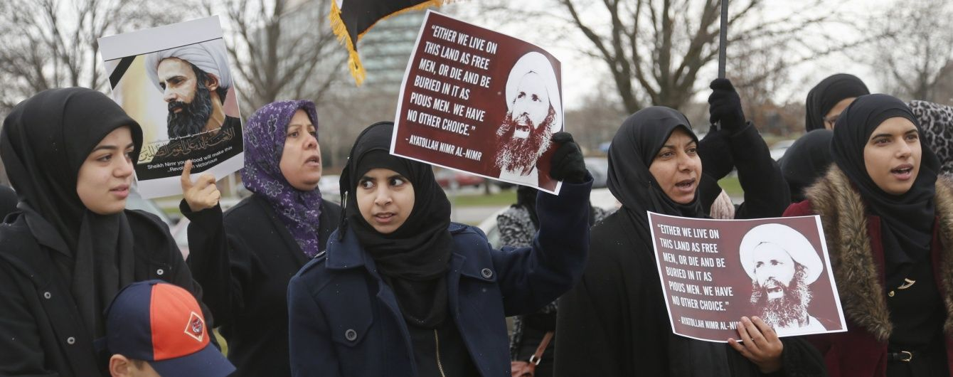 Бахрейн розриває дипломатичні відносини з Іраном