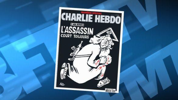 Charlie Hebdo до річниці розстрілів