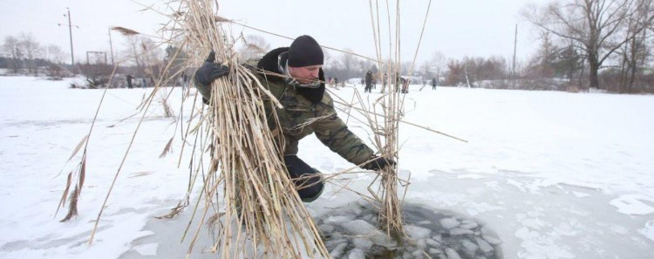 Рятувальники не радять на Водохреща виходити на лід