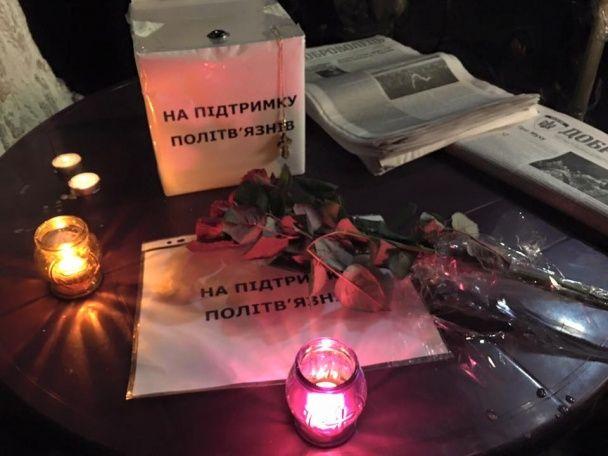 Кров і вогонь під Лук'янівським СІЗО: активісти вшанували пам'ять померлого в ізоляторі ув'язненого
