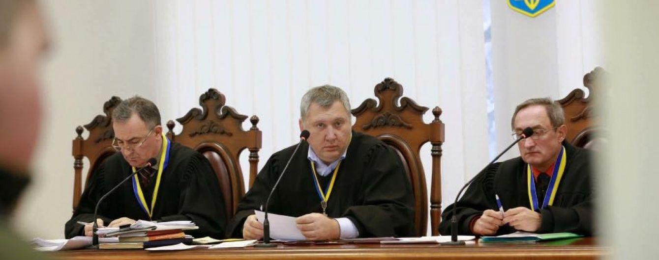 Суд відклав розгляд апеляції на арешт Корбана