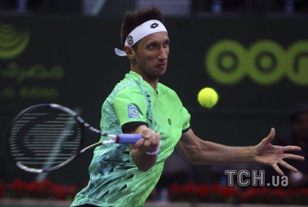 Українець Стаховський не зміг пробитися до другого кола тенісного турніру в Досі